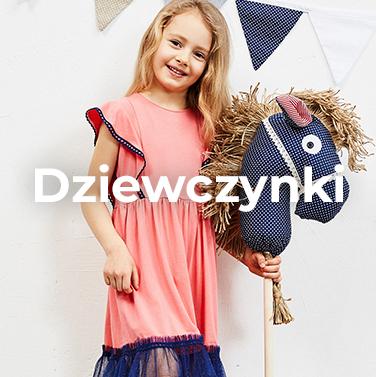 75c17feecd8887 Odzież i zabawki dla dzieci i niemowląt. Sklep Ola4Kids